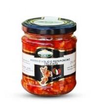 大蒜、辣椒、特级初榨橄榄油意大利面酱   190g