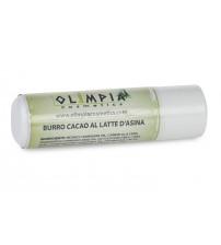 纯天然驴奶润唇膏(适合敏感肤质)  4.5g支