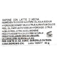 意大利纯天然驴乳皂  3X50g
