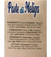 意大利纯手工制作 Meliga 曲奇饼干   300g