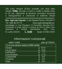 意大利Collemaggio特级初榨橄榄油  500ml